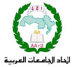 Union of Arab Universities logo